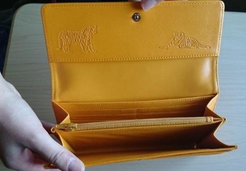 寅の画が付いた開運財布