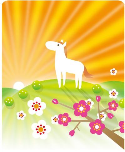 白馬の年賀状