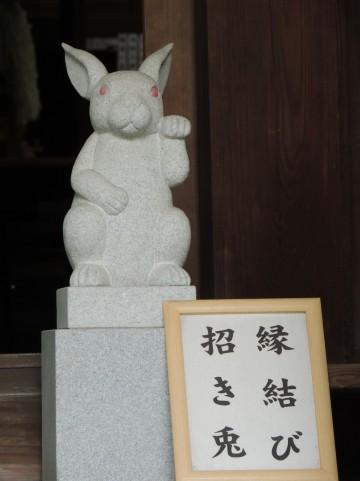 岡崎神社の招き兎